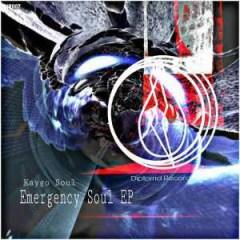 Kaygo Soul - Aliens In East Ft. Qque PeE De Sol